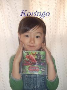 2009年2月5日CDを持って