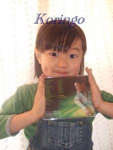 2009年2月5日CDを持って 裏