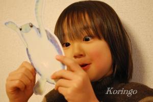 2009年2月27日お姉さん