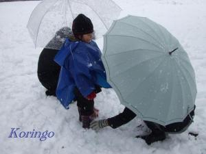 2009年2月27日雪あそび