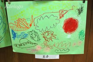 2009年3月10日自由画