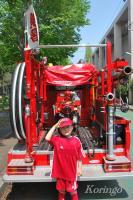 2009年4月20日消防自動車
