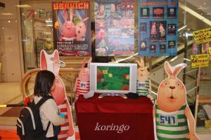 2009年4月24日アニメ鑑賞