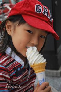 2009年5月3日ソフトクリーム