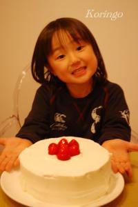 2009年5月8日ケーキと王子