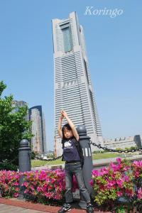2009年5月8日ランドマークタワー