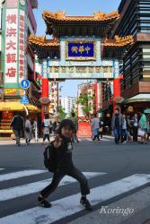 2009年5月9日中華街