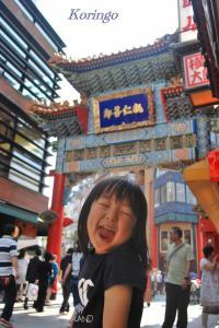 2009年5月9日中華街で