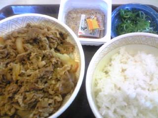 大盛り+ご飯+ナットウ