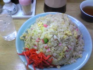 河ドラ炒飯(大)