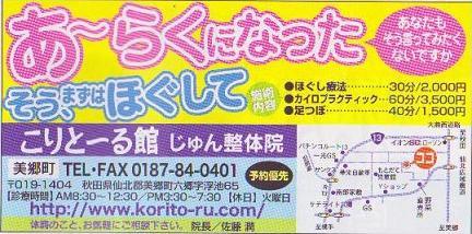 2009-3月号