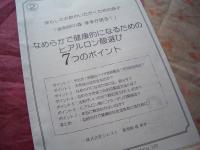 CIMG6053.jpg