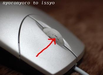 マウスがやられた~(ノ_・。)