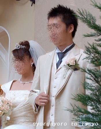 結婚式あと