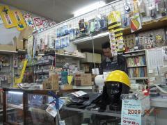 H21.2.27 金美・文人祝勝会。 007