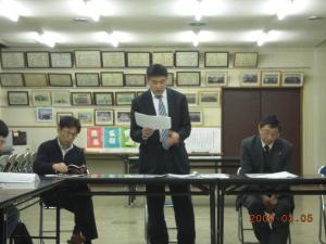 H21.3.5 青年部全体会。 004