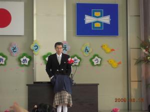 H21.3.13 幼稚園卒園式。 042