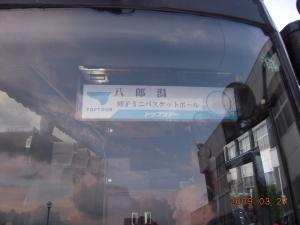 H21.3.27 商工会理事会 038