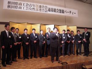 H21.5.8 青年部県総会 027