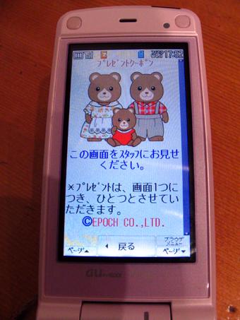 IMG_9468s.jpg