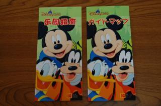 mini-DSC_0296-080114.jpg