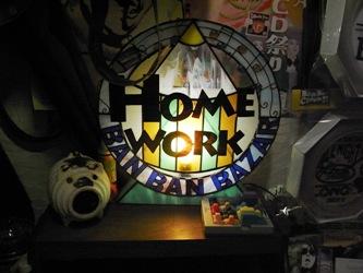 homework7.jpg
