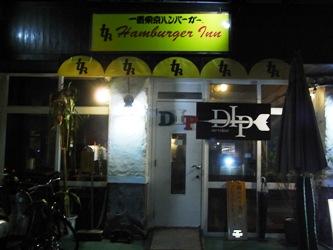ichiban1.jpg