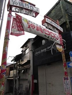 okinawa1.jpg