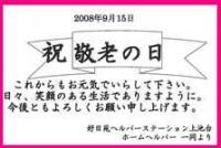 コピー ~ カード