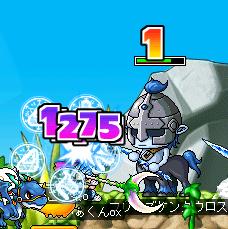 323-30 武器チェンジ