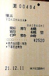 maebasi.jpg