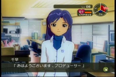 08-03-14-chihaya-01.jpg