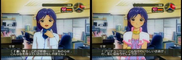 08-03-14-chihaya-03.jpg