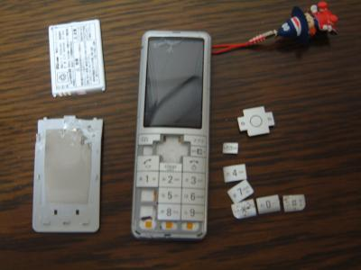 DSCF2875_convert_20090410235626.jpg