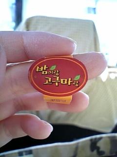 20060330163609