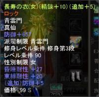 +10.jpg