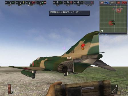 RF4EJ改第501飛行隊_2