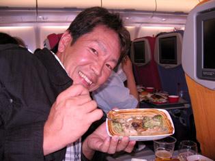 機内食TG