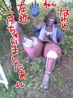 Image165.jpg