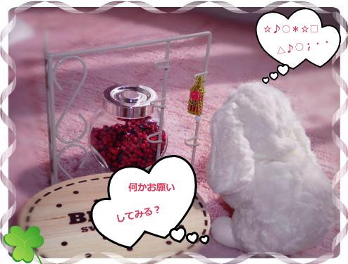 花ブ97-4