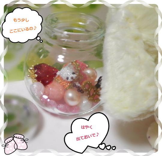 花ブ915-4