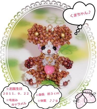 花ブ923-1