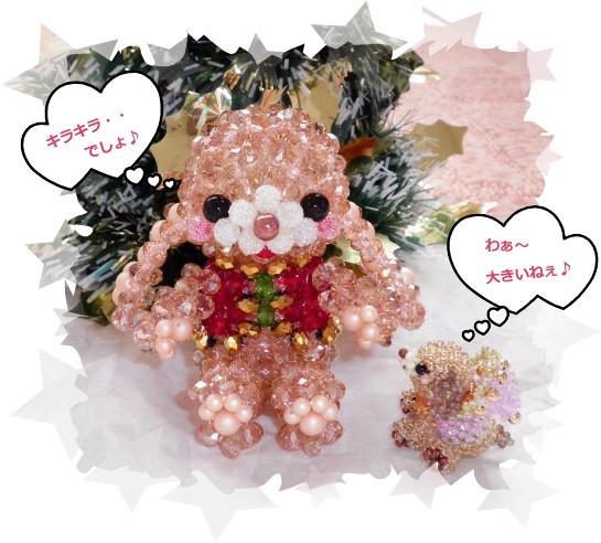 花ブ1124-4