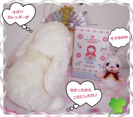花ブ2012113-1