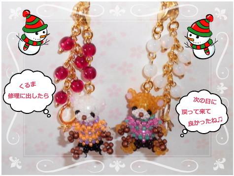 花ブ2012118-3