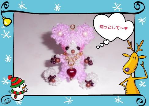 花ブ2012123-1