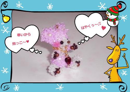 花ブ2012123-2