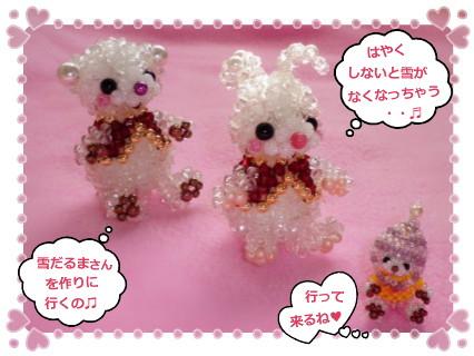 花ブ2012126-4