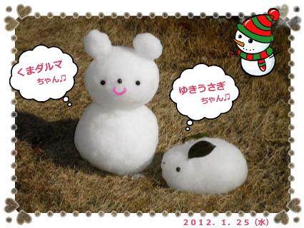 花ブ2012126-5