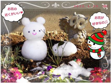 花ブ2012126-6